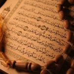 هنگام خواب چه سوره هایی را بخوانیم؟