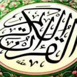 ماجرای پیر عابد و سجده اش به شیطان رجیم