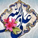 ماجرای سخن گفتن امام علی(ع) با خورشید