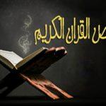 ماجرای سه دعای ناکام که برای زاهد قوم بنی اسرائیل دردسرساز شد