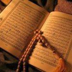 ماجرای زنی که همنشین حضرت داوود (ع) در بهشت شد