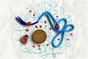 تعقیب نماز عشاء به همراه معنی