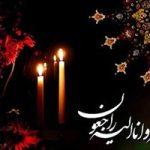 طریقه و زمان خواندن نماز شب اول قبر (نماز لیله الدفن)