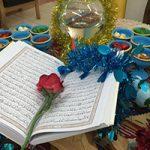 هفت سین قرآنی هفت آیهای از قرآن است که با سلام شروع شده