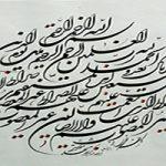 آیا می توان سوره دیگه ای به جای حمد در نماز خواند؟