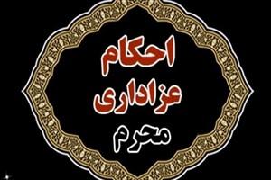 احکام عزاداری سید الشهدا از نظر علمای دین