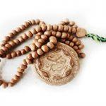 کیفیت خواندن نماز اعرابی