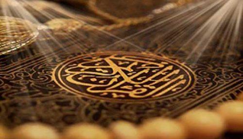 انواع وقف ها در قرآن