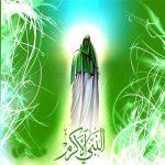 احادیث پیامبر اسلام درباره اخلاق اسلامی