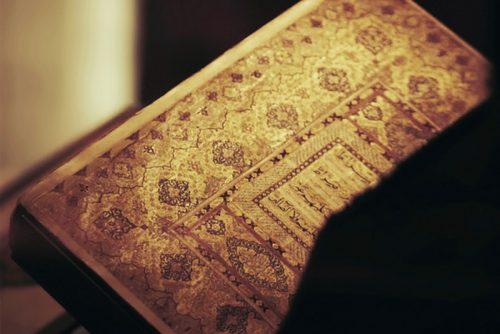 خواندن قرآن قبل از خواب