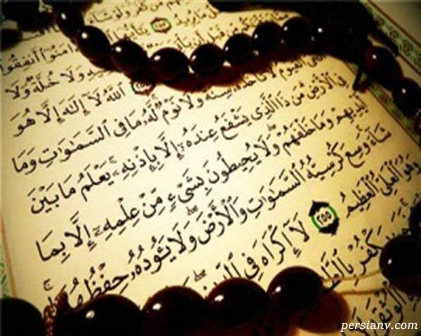 دعاهای اسم اعظم