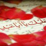 معرفی اعمال دهه اول ماه محرم