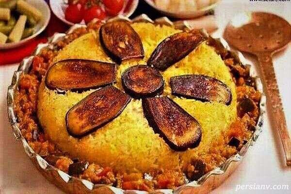 بادمجان پلو شیرازی