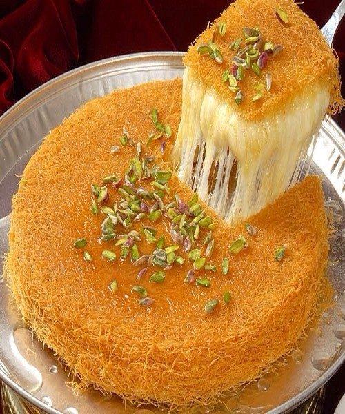 طرز تهیه کنافه ، یک شیرینی عربی خوشمزه