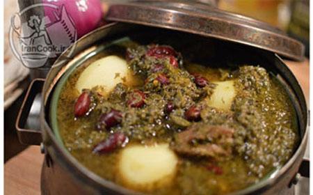 طرز تهیه آبگوشت قرمه سبزی ، یک غذای باستانی !