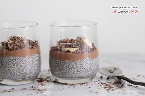 پودینگ شکلاتی دانه چیا