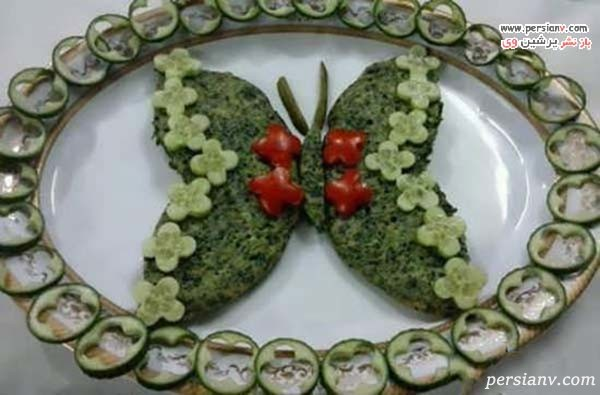تزیین کوکو سبزی به شکل پروانه