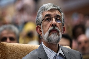 بیوگرافی کامل غلامعلی حداد عادل (سیاستمدار ایرانی)
