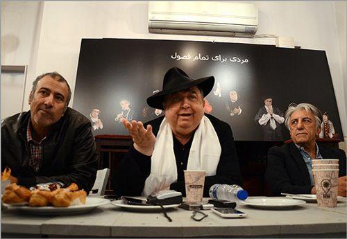 بهمن فرمان آرا