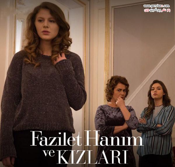 بیوگرافی اجم بالتاجی | بیوگرافی اجم بالتاجی بازیگر زن معروف سریال های ترکیه ای