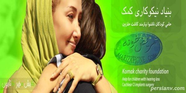 تصاویر حضور بنیاد خیریه کتایون ریاحی در کاخ جشنواره فجر و مدل لباس های بسیار شیک او