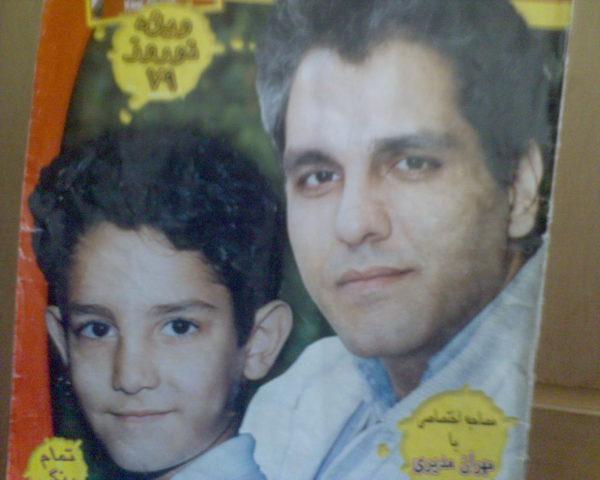 عکس : مهران مدیری و پسرشون فرهاد