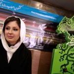 نیوشا ضیغمی در حاشیه جشنواره فیلم فجر/ عکس