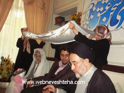تصویر: اجرای مراسم عقد توسط خاتمی