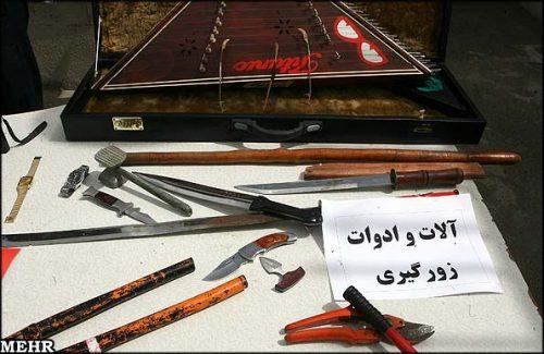 عکس: سنتور در میان ادوات زورگیری …!