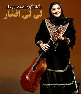 عکس : یک زن ایرانی دارای دکترای گیتار کلاسیک در جهان