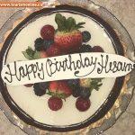 بریتنی اسپیرز و سام اصغری | جشن تولدی که خواننده مشهور زن برای پسر ایرانی گرفت!