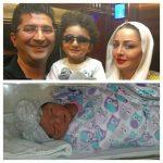 شیلا خداداد | فرزند دوم شیلا خداداد روز اول فروردین به دنیا آمد! +تصاویر