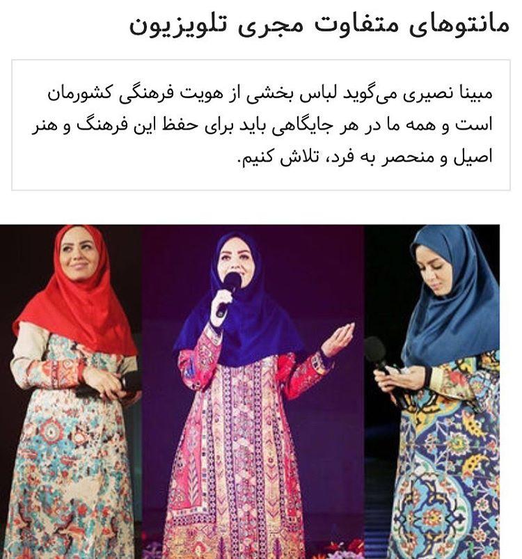 مجری زن جنجالی به دلیل ترویج پوشش ایرانی مورد تقدیر قرار گرفت سبک زندگی و بیوگرافی افراد مشهور(145)