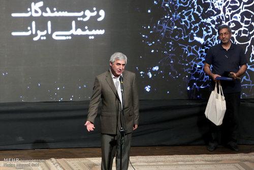 هنرمندان برگزیده سینمای ایران در دهمین جشن منتقدان +تصاویر