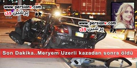 خرمسلطان در آستانه مرگ !! + عکس بعد از حادثه