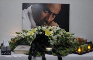مراسم تشییع پیکر عارف لرستانی