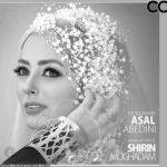 «میکاپ بای…»/ همکاری هنرپیشه های ایرانی و هنرمندان آرایشگرشان در فضای مجازی +تصاویر