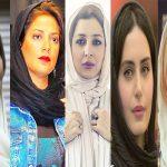 با نفوذترین بازیگران زن سینمای ایران +تصاویر