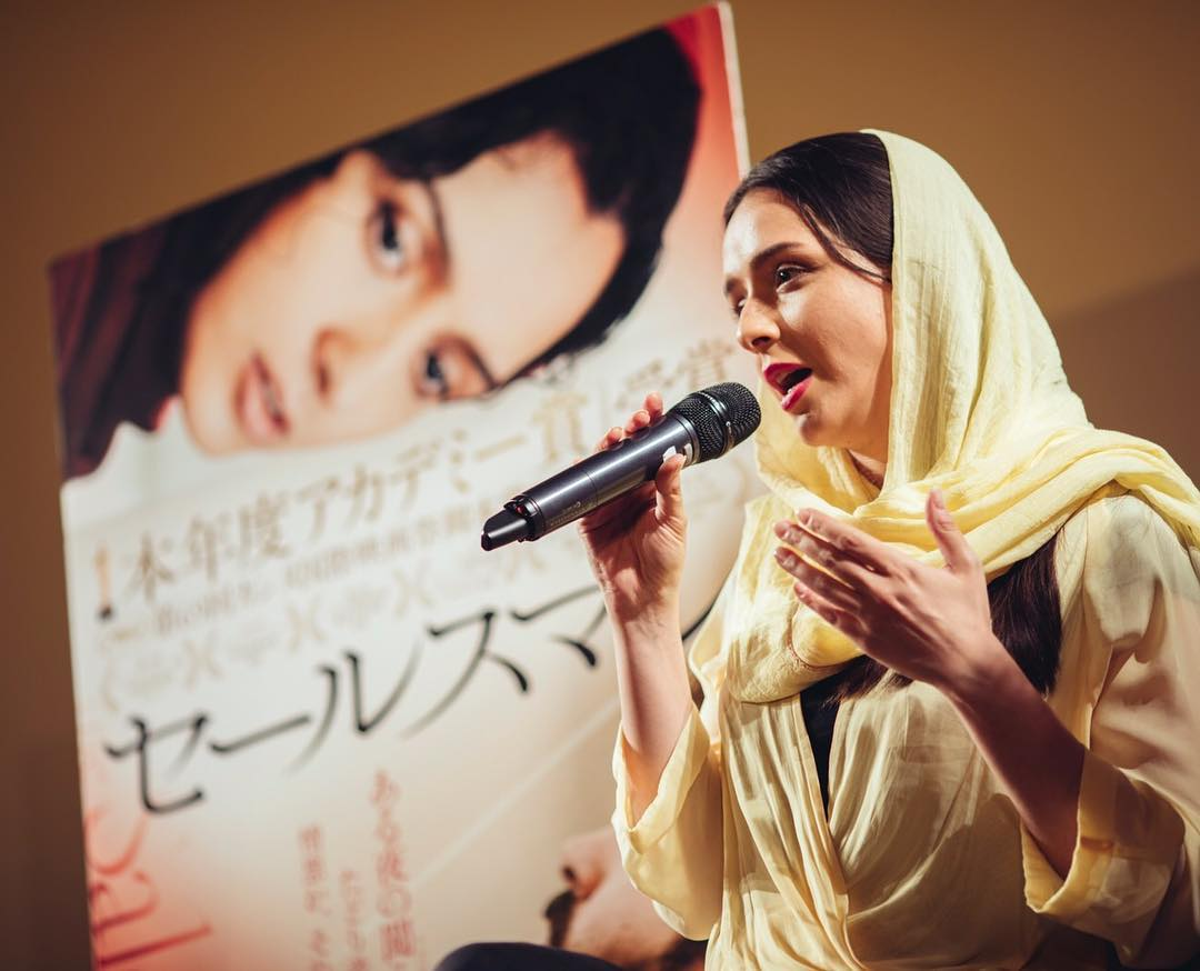 ترانه علیدوستی در ژاپن