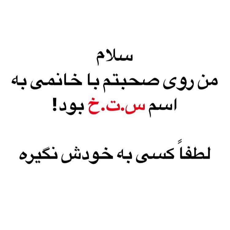 استوری محسن افشانی