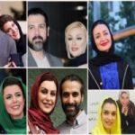 خواستگاری و ازدواجهای عجیب به سبک بازیگران ایرانی