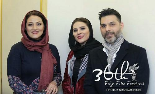 اختتامیه جشنواره فیلم فجر 96