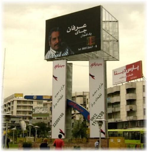 تبلیغات سلبریتی ها