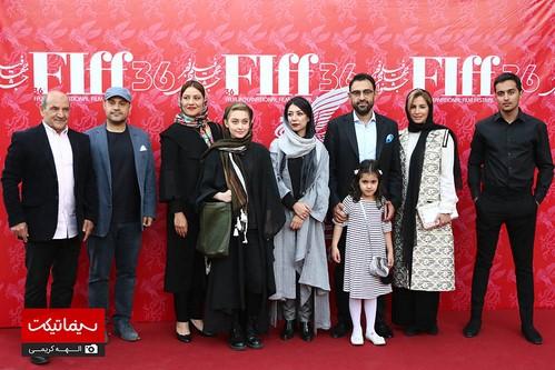 اختتامیه جشنواره جهانی فجر 36