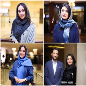 چهره های مشهور در مهمانی بهرام رادان برای فیلم چهارراه استانبول