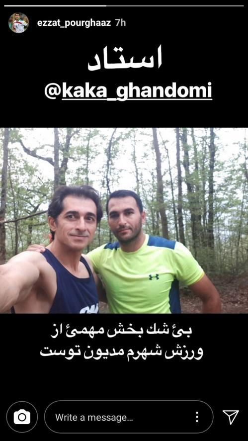 اینستاگرام هنرمندان (52) از مهناز افشار در لاهیجان تا مهراوه شریفی نیا در افطاری پوریا پورسرخ