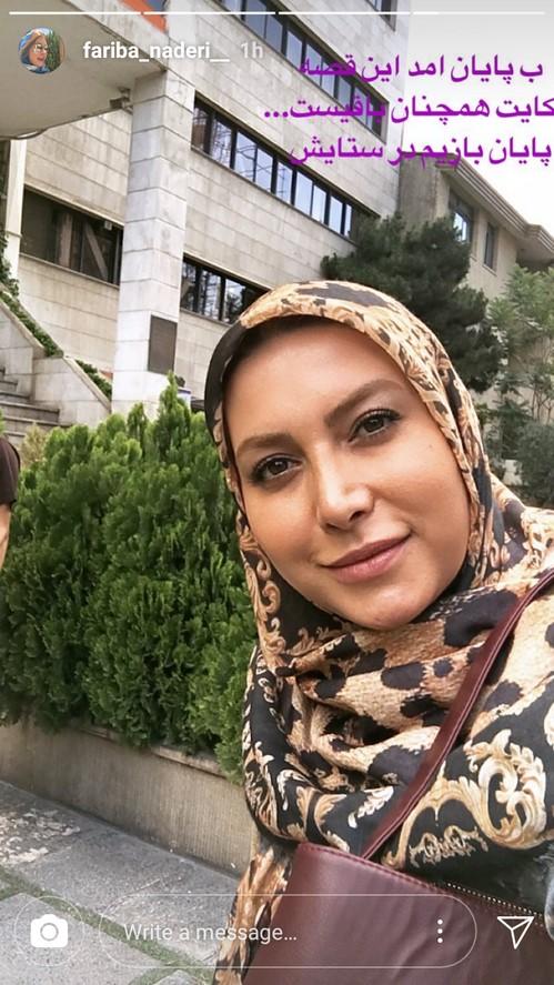 اینستاگرام هنرمندان (56) از تولد مهناز افشار تا ورزش کردن بهاره رهنما و همسرش در خانه