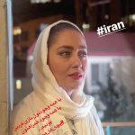 اینستاگرام هنرمندان (۶۲) احساسات و نوشته های جالب چهره ها قبل و بعد بازی ایران و اسپانیا!