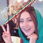 از اکبر عبدی تا بهاره کیان افشار ، واکنش افراد مشهور به برد تاریخی تیم ملی ایران در جامجهانی (۵)