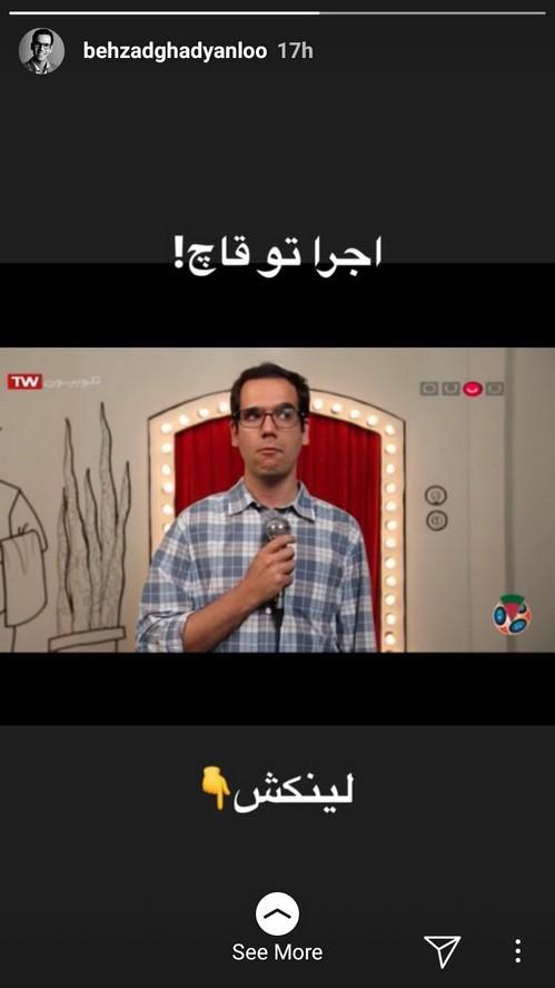 اینستاگرام هنرمندان (69) از همکاری مریم معصومی با شهاب حسینی و ساره بیات تا تبریک تولد ترلان پروانه!